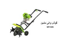 mt545